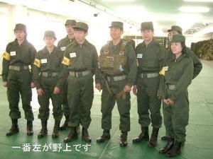 kensyu-01